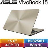 【送office】ASUS VivoBook X542UQ-0111C8250U