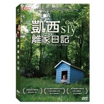 凱西離家日記DVD 蒙特婁國際兒童影展兒童評審團獎特別評審團獎