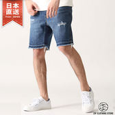 牛仔短褲 丹寧五分破褲