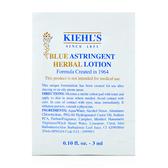 Kiehl s 契爾氏 藍色收斂水 3ml 【橘子水美妝】