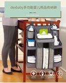 嬰兒床收納袋掛袋床頭收納嬰兒置物架童床尿布掛袋WY