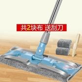 拖把 平板拖把大號家用免手洗懶人一拖旋轉瓷磚地拖布干濕兩用夾固式凈T