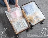 收納袋旅行收納袋衣服衣物內衣整理密封袋行李箱分裝透明家用防水打包袋 免運 宜品