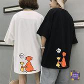 情侶裝 情侶裝夏裝2019新款韓版氣質小眾設計感短袖T恤女上衣學生班服潮 2色M-2XL