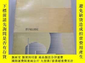 二手書博民逛書店罕見核電廠的質量保證Y233440
