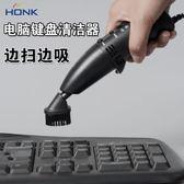 迷你創意手持式電腦鍵盤清理工具清潔刷強力小家電微型USB吸塵器 台北日光