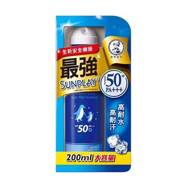 曼秀雷敦 Sunplay 防曬噴霧 酷涼清爽型 200ml 大容量
