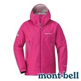 【mont-bell】RAIN DANCER 女 GORE-TEX單件式外套『CMPK 粉紅』1128619 防潑水 GORE-TEX