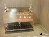 寵物洗澡 洗澡槽 訂製【空間特工】(您設計,我接單) 洗狗槽 流理台 不鏽鋼槽  寵物美容 DWB022