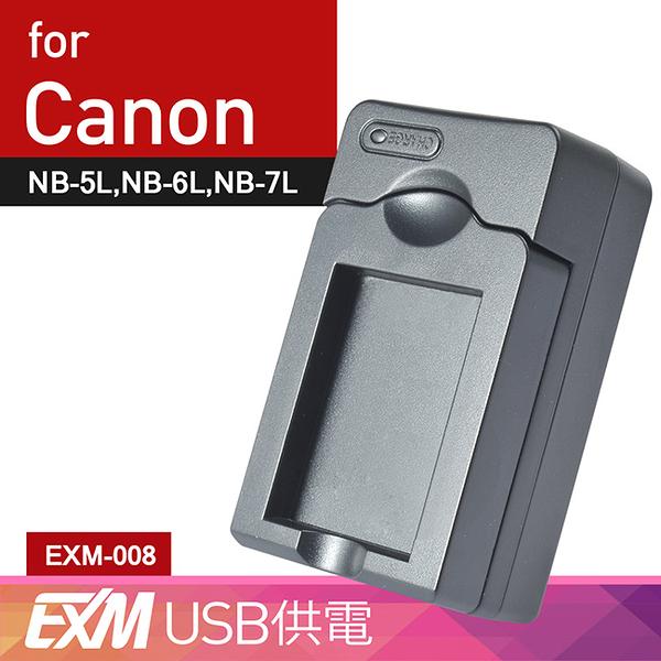 Kamera Canon NB-5L USB 隨身充電器 EXM 保固1年 IXY 800 810 820 900 910 920 960 1000 2000 3000 IS NB5L