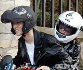 AD揭面盔電動電瓶摩托車頭盔男女四季通用安全帽雙鏡片半覆式全盔ATF 探索先鋒