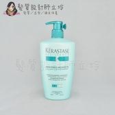 立坽『洗髮精』台灣萊雅公司貨 KERASTASE卡詩 煥髮重建髮浴500ml HH07
