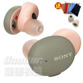 【曜德 送絨布套+記憶耳塞】SONY WF-H800 綠色 真無線藍牙耳機 16H續航力