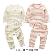 女童 菱格空氣棉居家服 睡衣 兩件組 (上衣褲子分開下單)  打底衫 內搭衣 衛生衣 兒童 褲子 橘魔法