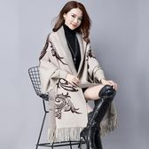 女裝新款披肩斗篷披風帶袖子圍巾兩用百搭針織毛衣外套潮