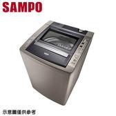火速配★【聲寶】15KG好取式定頻單槽洗衣機ES-E15B(K1)