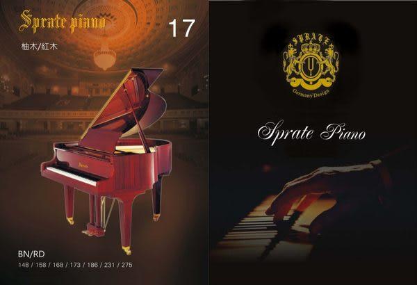 【HLIN漢麟樂器】SPRATE平台演奏鋼琴-RD-152-紅色亮光緩降-152cm