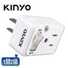KINYO MR5352 節電1開2插 ...