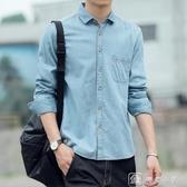 牛仔襯衫 男士牛仔長袖襯衫修身秋季學生青年正韓潮流休閒襯衣純棉  交換禮物