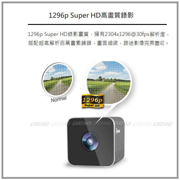 【愛車族購物網】DOD ONE 1296P 行車紀錄器(內建16G記憶體)