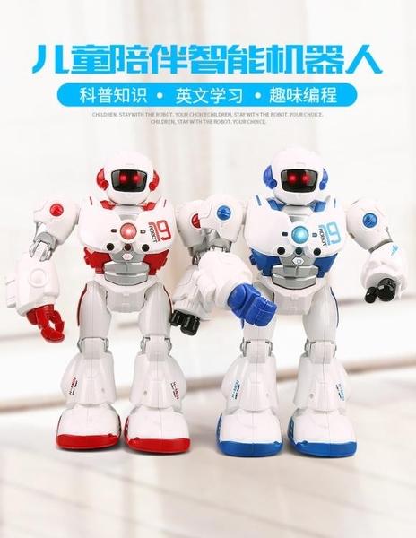 遙控智能機器人玩具機械戰警跳舞編程充電動兒童玩具男女禮物  深藏blue