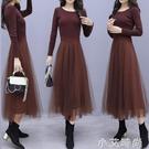 網紗裙子女過膝打底長款秋冬裝2020新款收腰顯瘦內搭針織洋裝女 小艾新品