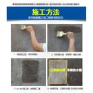 嘉義現貨-透明防水膠劑滲透型屋頂房頂補漏材料衛生間塗料 超值價