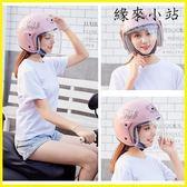 機車安全帽 電動電瓶機車頭盔機車安全帽