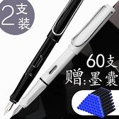 2支裝-鋼筆練字正姿 筆尖特細暗明尖初學者專用送可擦墨膽換墨囊
