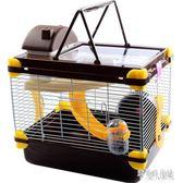 倉鼠籠子夢幻大城堡小套餐的鼠籠別墅透明大號窩 DJ3498【宅男時代城】