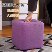 歐式布藝家用小凳子沙發凳實木方凳客廳小板凳現代創意矮凳子懶人-享家