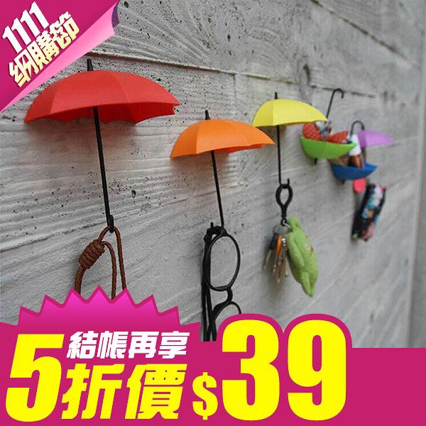 3入組雨傘造型牆壁掛勾 正反可用 小傘造型無痕掛勾/正貼可當掛勾/反著貼小物收納