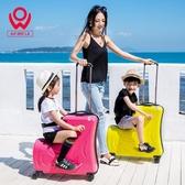 網紅兒童行李箱可坐騎行箱2024寸男女旅行箱寶寶密碼萬向輪拉桿箱 NMS喵小姐