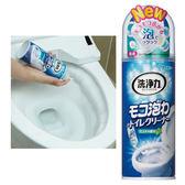 日本 ST 雞仔牌 馬桶專用泡沫清潔劑 300ml 泡沫 清潔劑 清潔慕斯 清潔 馬桶