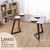 【Jiachu 佳櫥世界】Lewis路易士(質感實木餐桌-二色)胡桃色