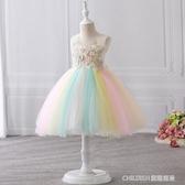 兒童禮服 女童洋裝公主裙新款夏裝童裝女孩洋氣裙兒童禮服蓬蓬紗 童趣潮品