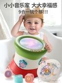幼兒童益智玩具智力開發多功能嬰兒早教動腦動手男孩1-2-3歲寶寶0 深藏blue