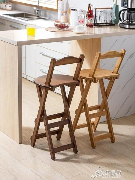 吧檯椅 靠背吧臺椅可折疊客廳高腳凳實木酒吧椅子餐廳吧臺凳【快速出貨】