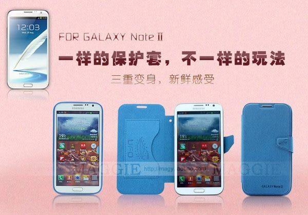 【世明國際】UFO 三星 note2 n7100兩用側翻皮套左右翻蓋保護套手機殼