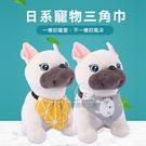 【S號】日式寵物三角巾 口水巾 寵物頸圍 寵物飾品 狗圍巾 寵物裝扮 寵物領巾 寵物用品 三角巾