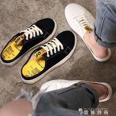 夏季帆布懶人鞋男韓版潮流一腳蹬半拖鞋休閒百搭男士無后跟潮鞋子  薔薇時尚