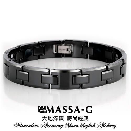 黑色雅致 陶瓷手環  MASSA-G  Deco系列
