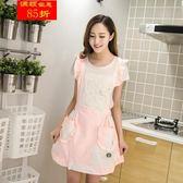 單層正韓時尚圍裙 圍裙全棉無袖廚房背帶做飯圍兜透氣圍裙純棉