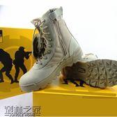 夏季超輕07作戰靴透氣戶外登山靴軍靴男特種兵陸戰術靴軍迷沙漠【叢林之家】