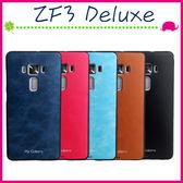 Asus Zenfone3 Deluxe ZS570KL 5.7吋 逸彩純色系列手機殼 My 貼皮保護殼 矽膠手機套 超薄纖維保護套