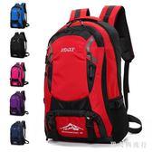 2018新款雙肩包男士戶外旅行登山包女大容量防水休閒旅游行李背包   XY3349  【男人與流行】