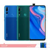 【贈原廠音箱禮盒等5好禮】HUAWEI Y9 Prime 2019 6.59吋(4GB/128GB) 升降式鏡頭