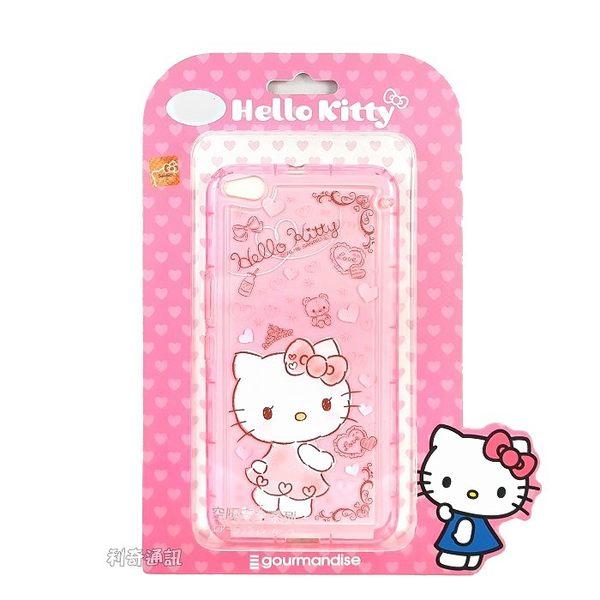 Hello Kitty空壓氣墊軟殼 [小熊] Samsung Galaxy J7 (2016) J710【三麗鷗正版授權】