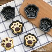 烘焙工具貓爪模家用不沾迷你立體小貓爪子小蛋糕模烘焙模具【快速出貨】