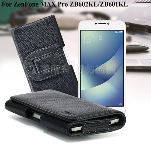 XM for ASUS ZenFone MAX Pro ZB602KL/ZB601KL 麗緻真皮腰掛皮套